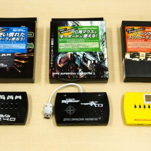 PS4、Switch、XBOXに他機種のコントローラーが付けられる『XCM Cross fire4.0』登場! PCキーボード・マウスも付けられる『XCM XFPS Supernova+』、ハンドルコンの『XCM MaxRaceF-1 v.7』も!