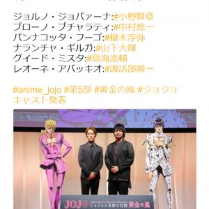 「小野の奇妙な冒険」の声も? TVアニメ「ジョジョ」第5部のジョルノ役は小野賢章さん!