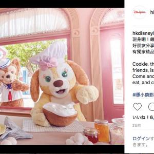 ダッフィーの新フレンド「Cookie」が香港で爆誕! その正体はお菓子を作るイエローの犬:海外ディズニー通信