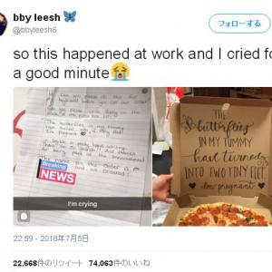 宅配ピザの箱を開けるとそこには驚きのメッセージが! アメリカの宅配ピザ店がサプライズをお手伝い