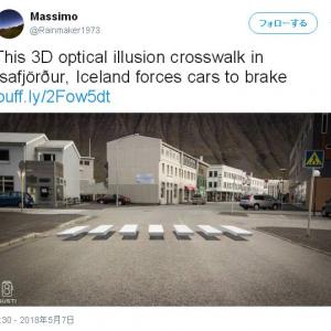 世界中で試験導入される3D横断歩道 交通事故防止の切り札となるか