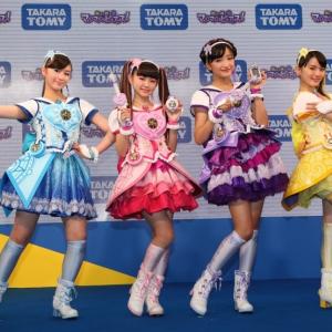 [動画]『魔法×戦士 マジマジョピュアーズ!』新ヒロイン・シオリ加入イベント映像公開!本日初パフォーマンスショーも開催