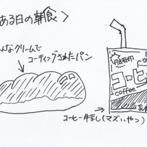 実録漫画! 激ヤバ裏社会~突然逮捕されたら(8)「新たな官弁メニュー」の巻