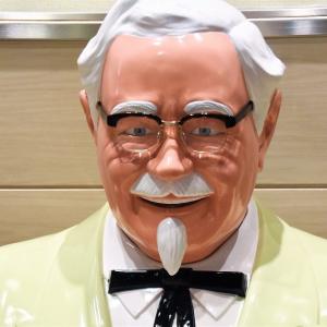 KFCの新カーネル・サンダース像を見てきた! どこが変わった?