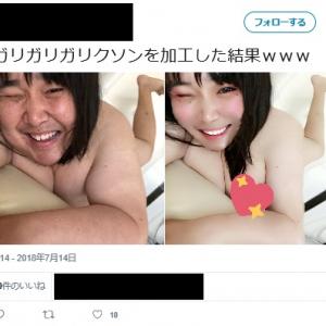 ガリガリガリクソンを美少女に!? 「#ガリニキチャレンジ」がTwitter上で流行