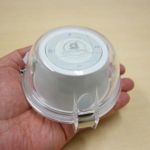 振動スピーカー+防水カプセル『docodemoSPEAKER × bathCAPSULE』レビュー お風呂場まるごと音響空間にするパワフルなスピーカーシステム