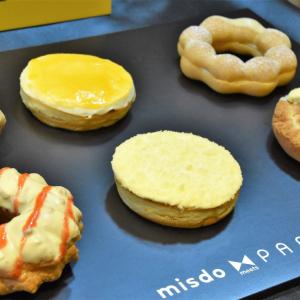 ミスド×PABLOコラボ 期間限定『チーズタルド』シリーズを食べ比べ