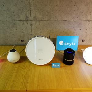 ロボット掃除機が1万4800円 +Styleがスマートスピーカー対応の低価格なスマートホーム家電5製品を発売
