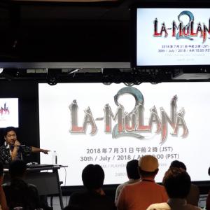 "『Kickstarter』プロジェクト達成から4年 インディーゲーム『LA-MULANA 2』""ほぼ完成""記念トークイベントでついに発売日が発表"
