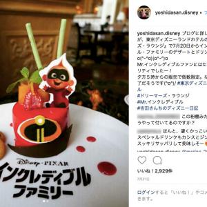 東京ディズニーリゾートやカリフォルニアで大人気! 『インクレディブル・ファミリー』コラボメニューが美味しそう