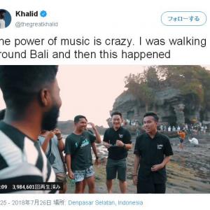 音楽に国境はない 10月に来日予定のカリード(Khalid)がバリ島で実感