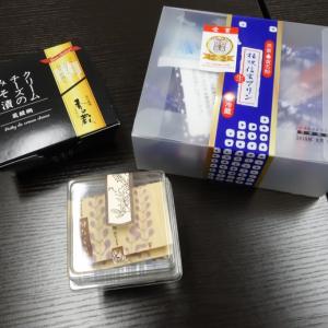 「JR東日本おみやげグランプリ2018」決定! グランプリ受賞の品を食べてみた