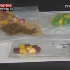今も韓国で出回る中国産『人肉カプセル』 密輸止まらず取り締まり強化へ