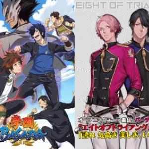 TVアニメ『学園BASARA』OP曲はヴァーチャルアイドル「EIGHT OF TRIANGLE」が担当 作詞は君島零