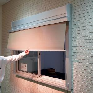 室内熱中症の予防・対策にバツグン! 窓の外側で夏の日差しをしっかりカット