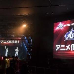 ARイケメンアーティスト「ARP」アニメ化決定!ボイスキャストも発表[オタ女]