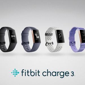 Fitbitがリストバンド型活動量計の新製品『Fitbit Charge 3』を11月に発売へ 価格は1万9980円