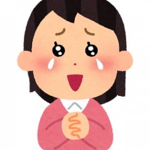 木村拓哉の「良き」発言にネット民衝撃!「キムタクも良きとか言うんだ」「完全に好きな漫画読んだあとのオタク」