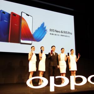 OPPOが日本市場向けスマートフォン第2弾を発表 防水・FeliCa対応の『R15 Pro』と3万円を切る低価格の『R15 Neo』