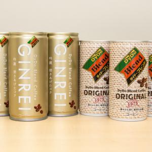 「缶コーヒーの良さ」とは? DyDoが今だから出した『ギンレイ』を試飲 / 9月には大阪にて無料試飲イベントも開催