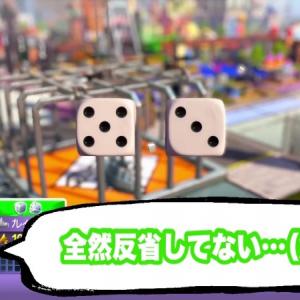 週刊ひげおやじ #78:目指せ大富豪! ひげおやじと仲間たちのマネーゲーム実況プレイ動画が公開