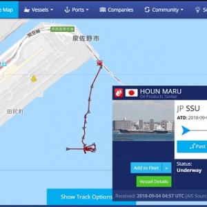 台風21号関西国際空港連絡橋衝突タンカーにメディアが責任論!? 航海士「船員を批判するのはやめて」