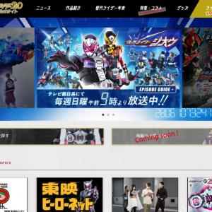 読者アンケート:結果発表! ガジェ通読者が好きな平成ライダーはこれだ!