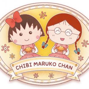 『ちびまる子ちゃん』描き下ろしイラストが静岡銘菓『アマンド娘』新パッケージで登場