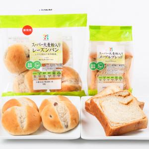 食物繊維が腸の奥まで届くスーパー大麦入りのパン2種 セブン-イレブンが地域限定で発売