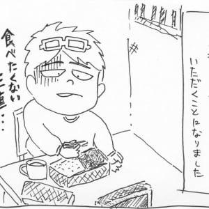 実録漫画! 激ヤバ裏社会~突然逮捕されたら(12)「23日間留置に延長か?!」の巻