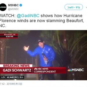 """ハリケーン""""フローレンス""""の猛威を中継するレポーターに「早く逃げろ!」の声多数"""