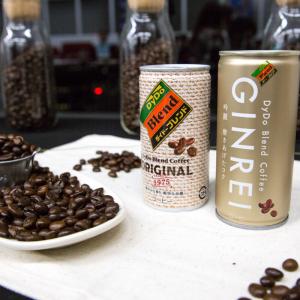 """舌が記憶する缶コーヒー『ギンレイ』の""""よさみ""""を知る限定イベントが大阪で開催"""