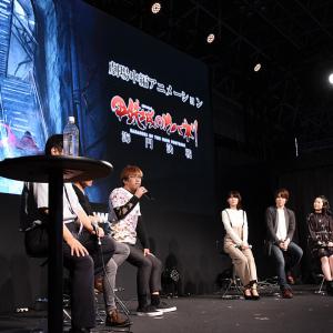 劇場版は「無名」推し!『甲鉄城のカバネリ』ゲーム&アニメ合同発表会 ドMラジオも再開決定