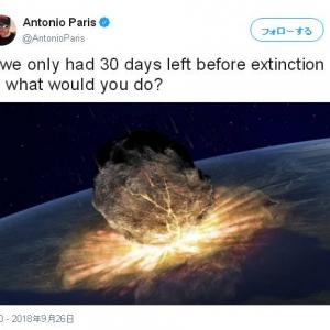 人生残り30日だとしたらあなたは何をしますか?