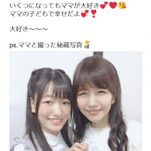井上喜久子さん17歳の誕生日 娘・ほの花さんのツイートに有名声優さんからお祝い相次ぐ