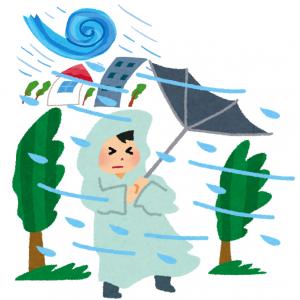 今年2度目の「非常に強い」台風24号で首都圏大混乱 「東京に台風コピペ」にまた注目集まる