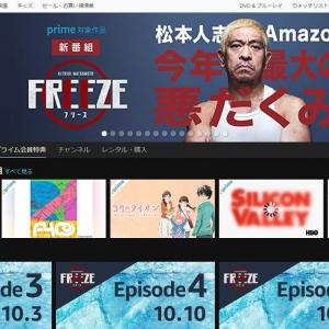 Amazon Prime Video新着ラインアップ(2018.10.01版) 『仮面ライダードライブ』『ウォーキング・デッド』シーズン8が見放題