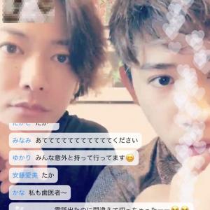 佐藤健がワンオクTakaにiPhoneアプリ『SUGAR』を公開レクチャー!? 「豪華すぎる」「可愛いかよ」