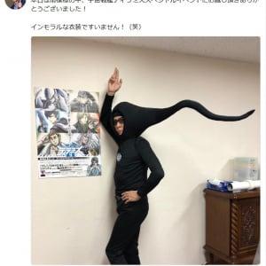中田譲治「インモラルな衣装ですいません!」陰毛コスプレに「素晴らしい」「動く度笑いが起きました」と称賛の声
