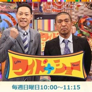 松本人志さんが熊本のど飴事件に一喝!「女性をすごく下に見てるんでしょうね」