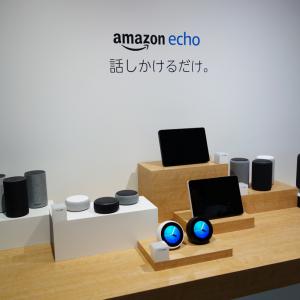 プライム・ビデオも再生できる『Echo Show』やAlexa対応『Fire TV Stick 4K』などAlexaデバイス新製品と関連トピックをアップデート Amazonが記者説明会を開催