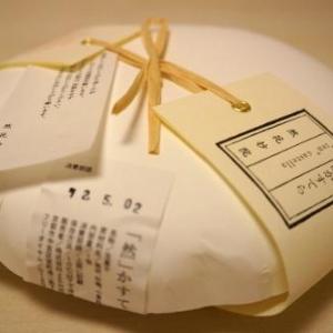 関東初出店「然花抄院」の「然」かすてらを食べてみた とにかく卵の味が濃い!