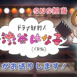 NHKドラマ『昭和元禄落語心中』が自殺防止思わぬ話題に!? 「こんな気遣いいらねえよ」「まだ生きるから安心しな」