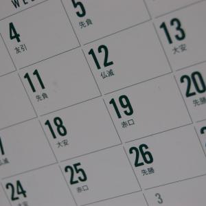新天皇即位日の祝日が決まらずカレンダー業界憂鬱? 「シールを売ろう」「自分で赤丸つけて」