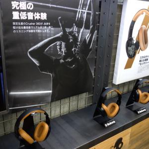 重低音を体感する『Crusher 360』とスマートトラッカー内蔵のノイズキャンセリングモデル『Venue』 Skullcandyがヘッドホン2製品を発表