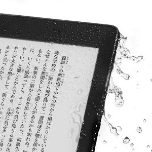 薄型軽量の本体にお風呂で読める防水機能も追加 Amazonの新『Kindle Paperwhite』は8GBモデルが1万3980円