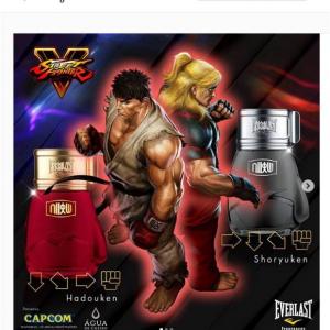 『ストリートファイター』の香水『Choice Of Champions Street Fighter』が誕生