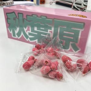 『秋葉原カシューナッツ わさび味』が罰ゲームレベルに辛い! 試されるVtuber愛! Vtuberカードが欲しければ買え! 無条件に買え!