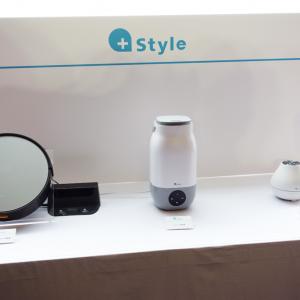 +Styleがオリジナルブランドのスマート家電3製品を発表 980円で訪問設置サービスを提供するキャンペーンも実施