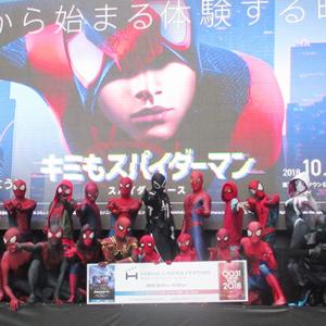 日比谷が『スパイダーマン』づくし! ソニー『Xperia』3Dアプリ活用キャンペーン実施中